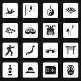 Japan icons set squares vector Royalty Free Stock Photo