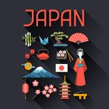 Japan icons and symbols set Stock Photos