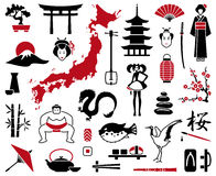 Japan icons Stock Photo