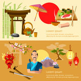 Japan and Japanese culture banner. Vector Stock Images