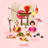 Japan and Japanese culture. Set Stock Image