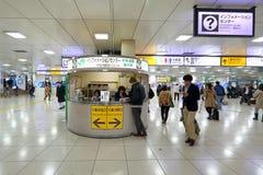 Japan JR station. Information counter at one of Japan JR station Royalty Free Stock Images
