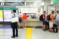 Japan JR station. Information counter at one of Japan JR station Stock Images