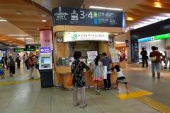 Japan JR station. Information counter at one of Japan JR station Royalty Free Stock Photos