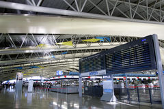 Japan: Kansai Int'l Luchthaven royalty-vrije stock foto