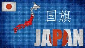 Japan-Karte auf einer Backsteinmauer Stockbild