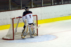 Japan - Kazahstan U 20 ice hockey match Royalty Free Stock Images