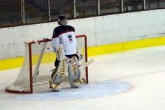 Japan - Kazahstan U 20 ice hockey match Stock Photo