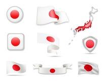 Japan kennzeichnet Sammlung Stock Abbildung