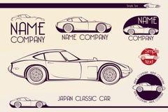 Japan klassisk sportbil, konturer Royaltyfria Bilder