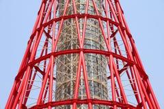 Japan - Kobe Stock Image
