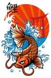 Japan-koi Fische mit Kandschiwort Stockbilder