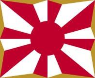 Japan-Kriegsflagge lizenzfreie abbildung