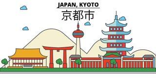 Japan, Kyoto De architectuur van de stadshorizon editable vector illustratie