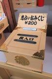Japan Kyoto Kiyomizudera Temple Stock Images