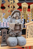 Japan Kyoto Kiyomizudera Temple Royalty Free Stock Image