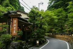 Japan Kyoto Kurama zet op stock afbeeldingen