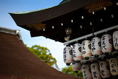 Japan Kyoto Lantern Ornament Royalty Free Stock Photo