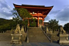 Japan, Kyoto, Maruyama Park and its temples Stock Photos