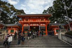 Japan- - Kyoto- - Yasaka-Tempel Cerebration stockfotografie