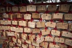 Japan- - Kyoto- - Yasaka-Tempel Cerebration stockbild
