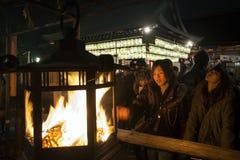 Japan- - Kyoto- - Yasaka-Tempel Cerebration lizenzfreie stockfotos