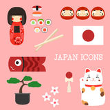 Japan lägenhetsymboler Japanskt tema illustration Royaltyfri Foto