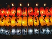 Japan lamp. Colorful Royalty Free Stock Photos