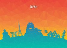 Japan Landmark Global Travel And Journey paper background. Vecto. R Design Template.used for your advertisement, book, banner, template, travel business or Royalty Free Stock Photos