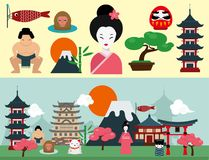 Japan landmark travel vector icons collection culture sign design. Elements travel time vector illustration. Asian decorative famous sign Stock Image