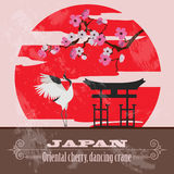 Japan landmarks. Retro styled image Stock Photo