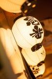 Japan lantern Stock Photo