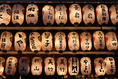 japan lanterns Στοκ Φωτογραφία