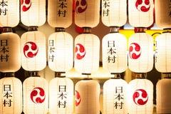 Japan lanttern background Stock Photo