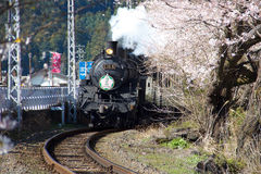 Japan Loco -3 Stock Photos