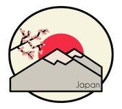 Japan-Logo Landschaft Stockfotos