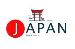 Japan logo. Scene of tori gate. Royalty Free Stock Photo