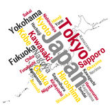 Japan map and cities. Map of Japan and text design with major cities royalty free illustration