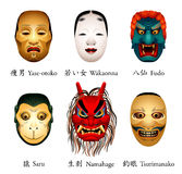Japan masks V Stock Photo