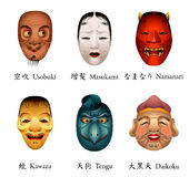 Japan masks VI Royalty Free Stock Images