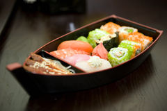 Japan meal. With fish vegetables and rice Royalty Free Stock Photography