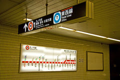 japan metra znaka stacja Tokyo Fotografia Royalty Free