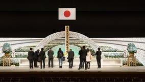 Japan minns offer av tsunamin. Royaltyfria Foton