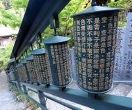 Japan. Miyajima. Daisho-in Temple. The wheels at Mani Stock Photography