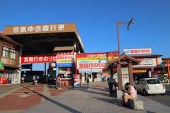 Japan : Miyajimaguchi Pier Royalty Free Stock Photography