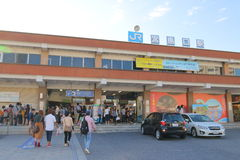 Japan : Miyajimaguchi Station Stock Image