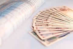 Japan money Stock Photos