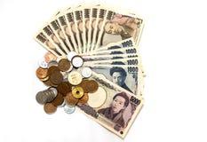Japan money on white background Royalty Free Stock Photos