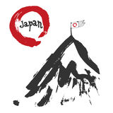 Japan mountain and red sun flag. Sumi-e. Red zen Royalty Free Stock Photography