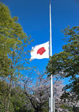 Japan in mourning Royalty Free Stock Images